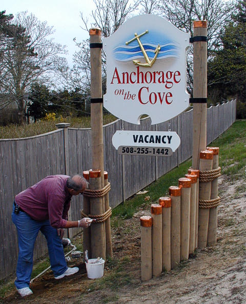Anchorage on the Cove, Eastham, MA