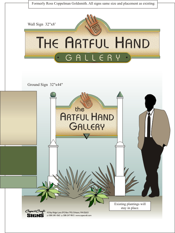 Artful Hand new sign concept