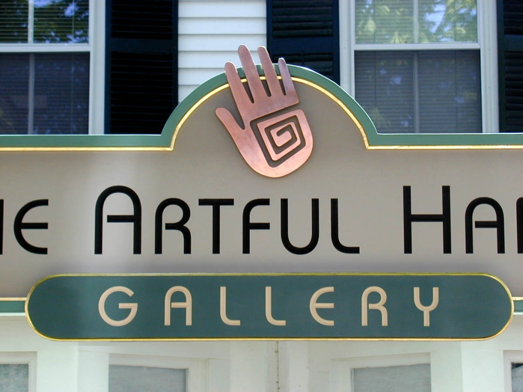 Artful Hand wall sign2