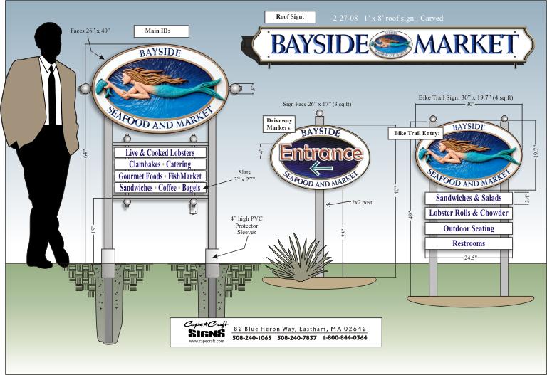 Bayside Seafood Market, Brewster, MA
