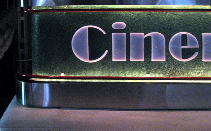 Cinema Ellamax backlighted